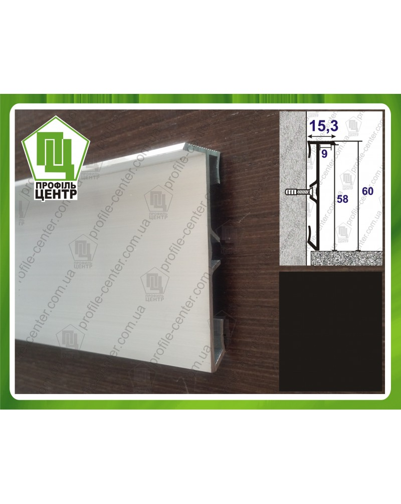 Алюмінієвий плінтус прихованого монтажу BEST DEAL 2/60 фарбований Чорний