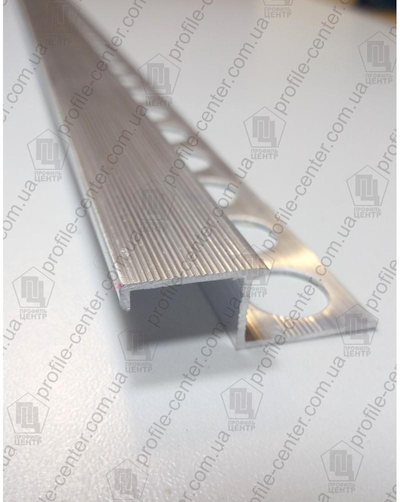 Алюмінієвий Z-подібний профіль для плитки до 9 мм. ПЛ 210 без покриття 2.7м