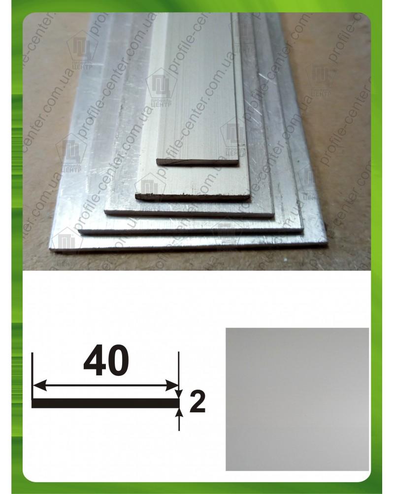40*2. Алюмінієва смуга, анод «срібло»
