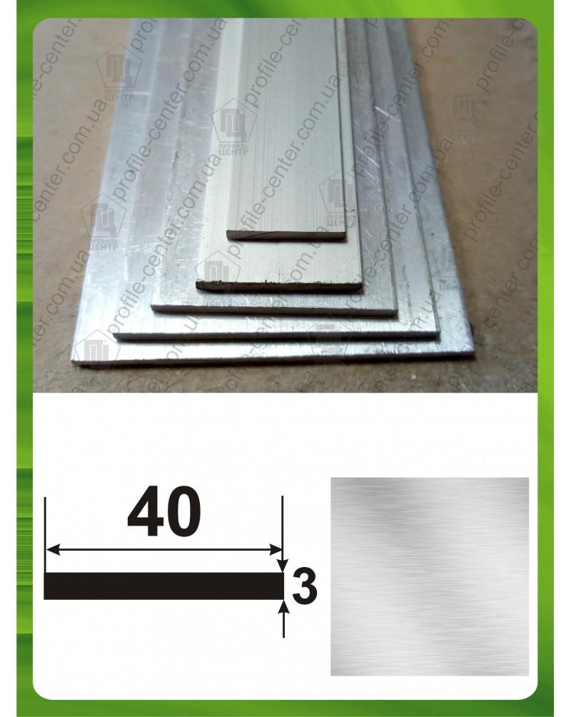 40*3. Алюмінієва смуга, без покриття