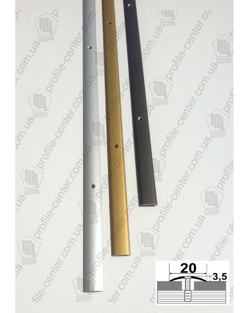 Алюминиевый порожек стыковочный АП 001 бронза 0.9м, ширина 20 мм
