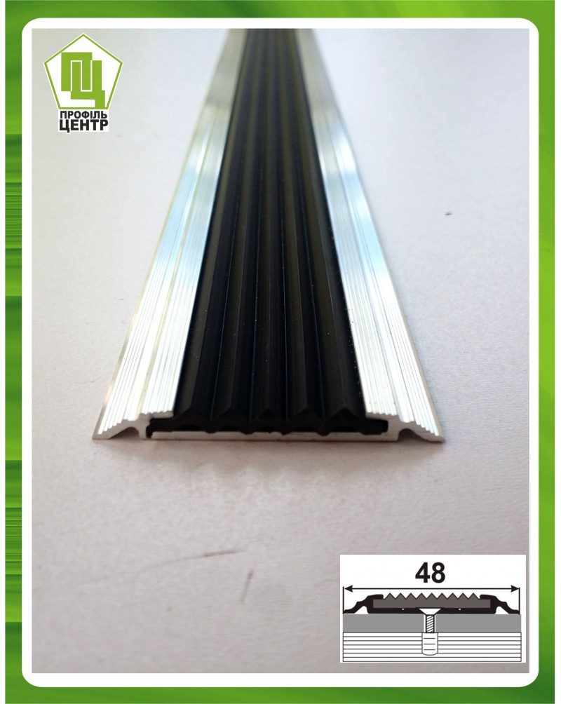 Алюминиевый порожек с резиновой вставкой УЛ 150 БП 2,0м