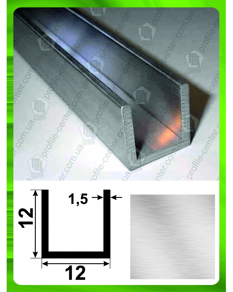 12*12*12*1,5. Алюминиевый швеллер, без покрытия
