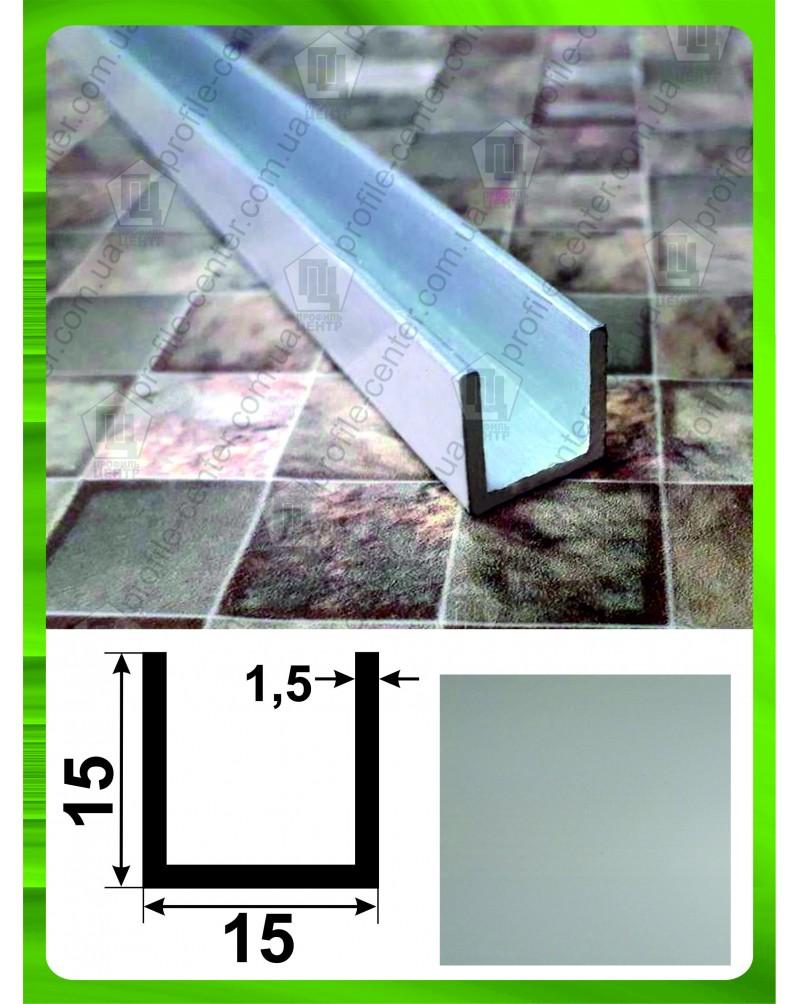 15*15*15*1,5. Алюминиевый швеллер, анод «Серебро»