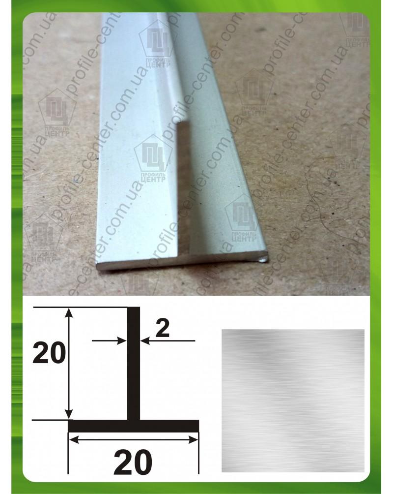 20*20*2. Алюмінієвий тавр, без покриття