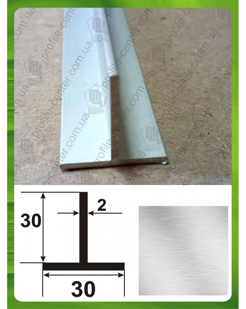 30*30*2. Алюмінієвий тавр, без покриття
