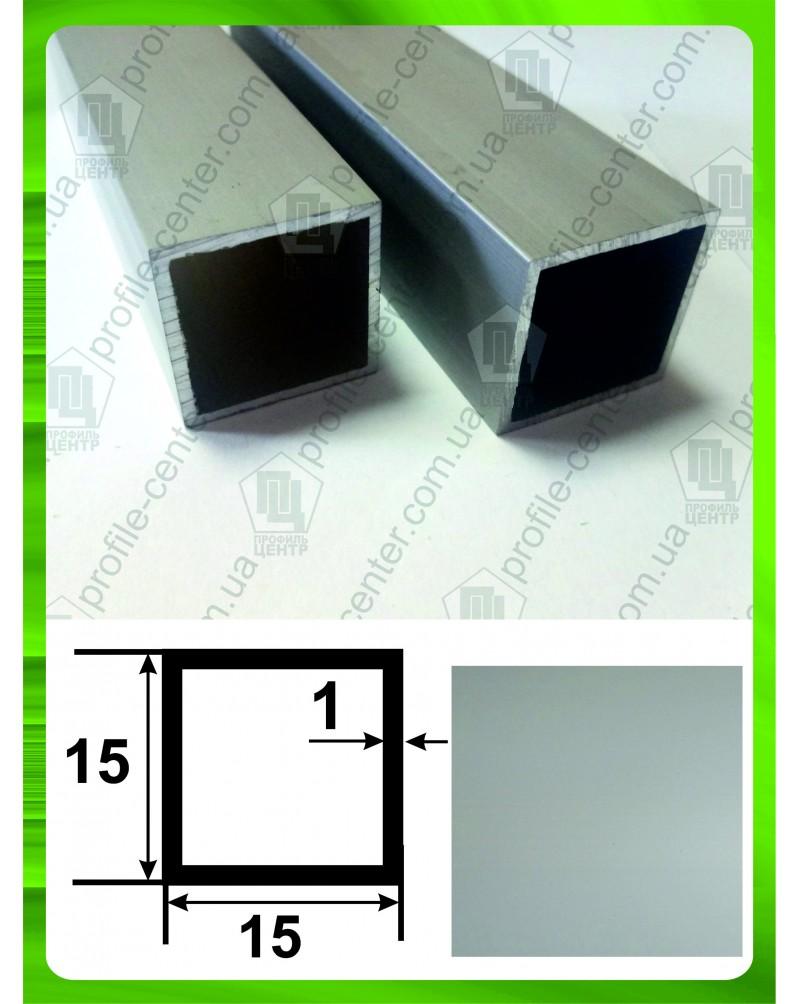 15*15*1. Алюминиевая квадратная труба, анод «Серебро»
