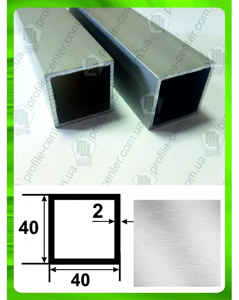 40*40*2. Алюминиевая квадратная труба, без покрытия