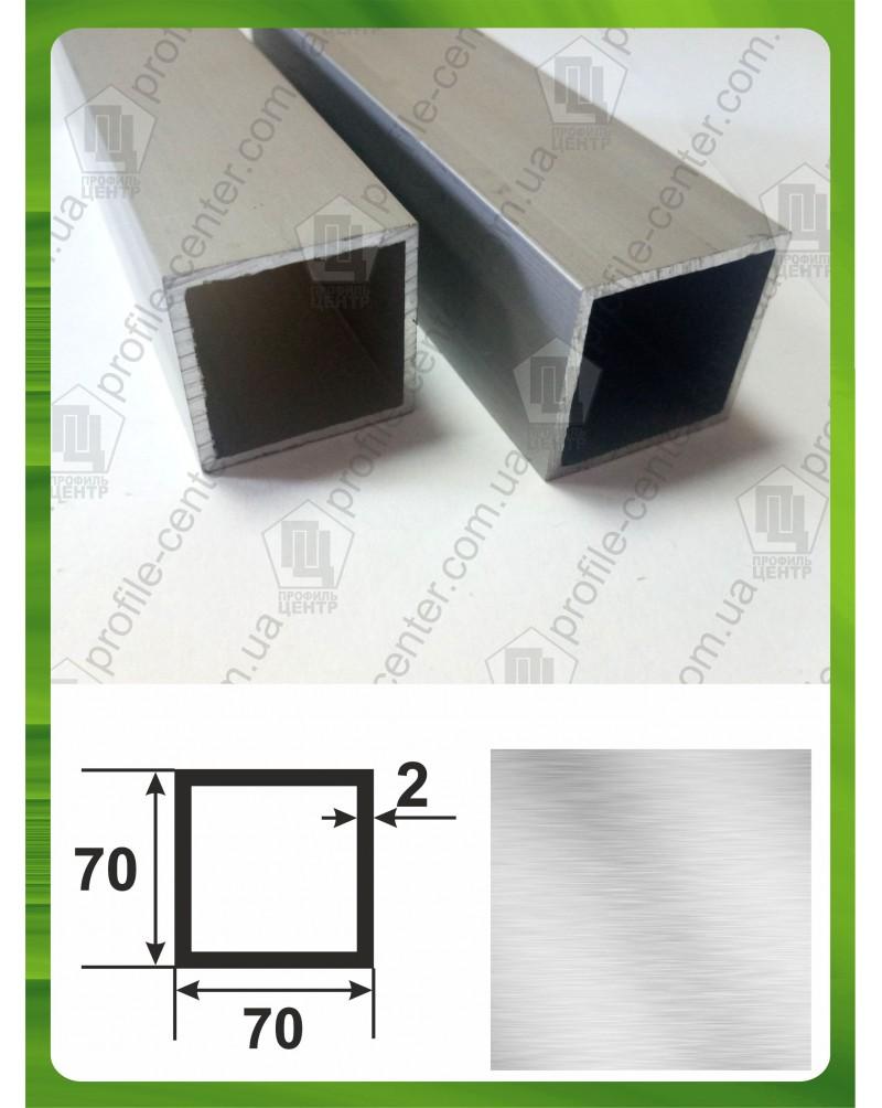 70*70*2. Алюминиевая квадратная труба, без покрытия