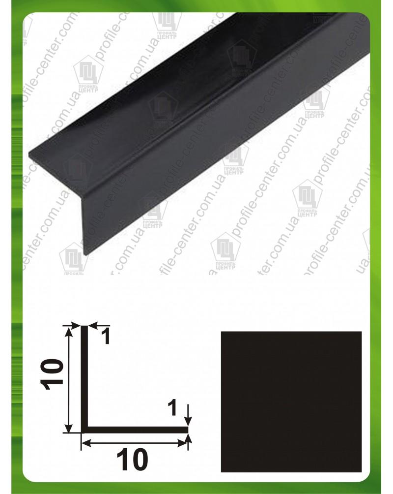 10*10*1. Алюминиевый уголок равносторонний, крашенный «Черный»
