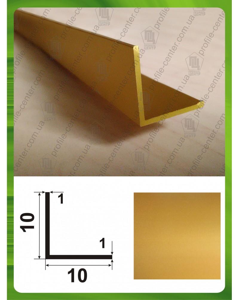10*10*1. Алюминиевый уголок равносторонний, анод «Золото»