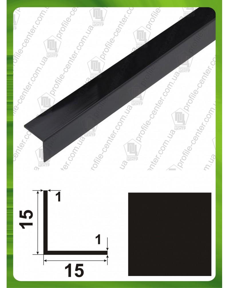 15*15*1. Алюминиевый уголок равносторонний, крашенный «Черный»