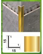 15*15*1. Алюминиевый уголок равносторонний, анод «Золото полированное»