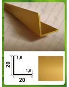 20*20*1.5. Алюмінієвий куточок рівносторонній, анод «Золото»