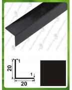 20*20*1. Алюмінієвий куточок рівносторонній, фарбований «Чорний»