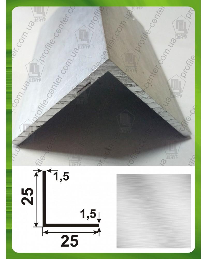 25*25*1.5. Алюмінієвий куточок рівносторонній, без покриття