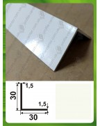 30*30*1.5. Алюминиевый уголок равносторонний, крашенный «Белый»