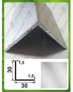 30*30*1,5. Алюминиевый уголок равносторонний, без покрытия
