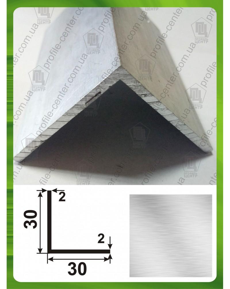 30*30*2. Алюмінієвий куточок рівносторонній, без покриття