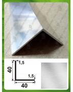 40*40*1,5. Алюминиевый уголок равносторонний, без покрытия