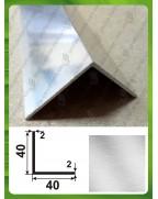 40*40*2. Алюмінієвий куточок рівносторонній, без покриття