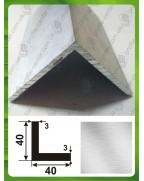 40*40*3. Алюминиевый уголок равносторонний, без покрытия