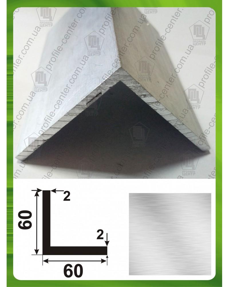 60*60*2. Алюмінієвий куточок рівносторонній, без покриття