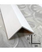 20*20*1. Алюмінієвий куточок рівносторонній, фарбований «Білий» 3,0 м.