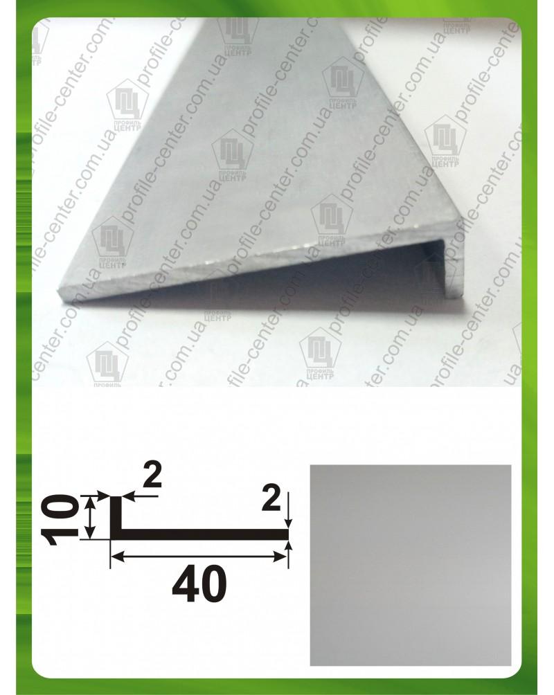 40*10*2. Алюмінієвий куточок різнобічний, анод «срібло»