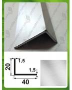 40*20*1,5. Алюмінієвий куточок різнобічний, без покриття