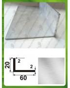 60*20*2. Алюмінієвий куточок рівносторонній, без покриття
