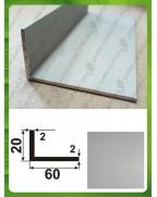 60*20*2. Алюминиевый уголок разносторонний, анод «Серебро»