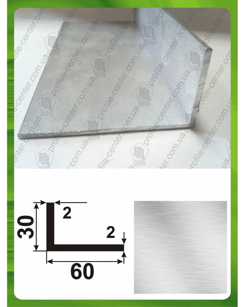 60*30*2. Алюминиевый уголок разносторонний, без покрытия 3,0 м.