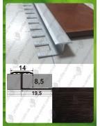 Алюмінієвий гнучкий Т-подібний профіль для плитки. Декор «під дерево». АПЗГ 14 венге 2.5м