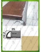 Наружный алюминиевый угол для плитки до 10мм. Крашенный. НАП 10 Капучино 2.7м