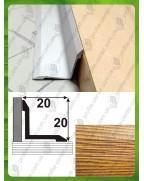 Алюминиевый порожек под дерево АВ 20*20 сосна 2.7м, 20мм*20мм