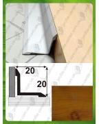Алюминиевый порожек под дерево АВ 20*20 ольха 2.7м, 20мм*20мм
