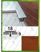 Алюминиевый Т-образный порожек. Декор «под дерево». АТ 18 вишня 2.7м