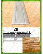 Алюмінієвий поріг під дерево АП 005 сосна 1.8м, ширина 28 мм