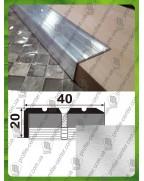 Алюминиевый порожек УЛ 127 без покрытия. Длина 2.7 м