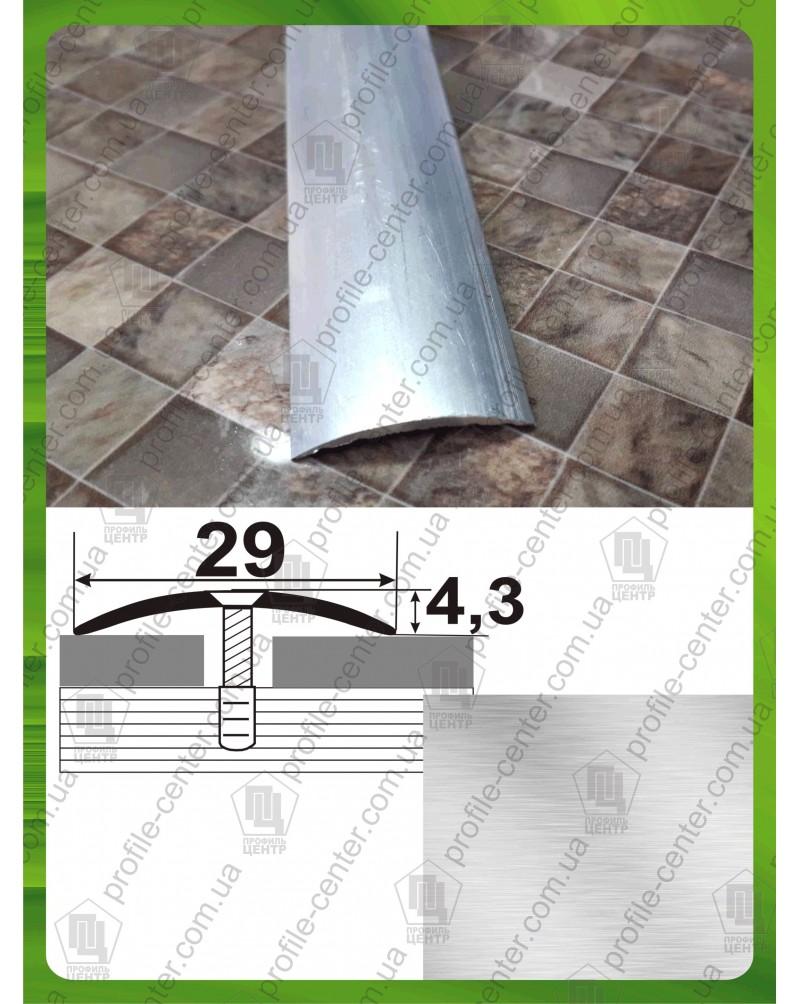 Алюмінієвий поріг АП 004 без покриття. Довжина 2.7 м