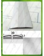 Алюмінієвий поріг АП 006 без покриття. Довжина 2.7 м