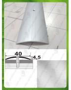 Алюминиевый порожек АП 011 без покрытия. Длина 2.7 м