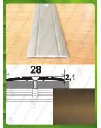 Алюмінієвий поріг стикувальний АП 005 бронза 2.7м, ширина 28 мм