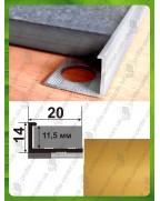 Алюмінієвий Г-профіль для плитки до 12мм. АП 12 анод «золото» 2.7м
