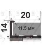 Алюмінієвий Г-профіль для плитки до 12мм. АП 12 анод «бронза» 2.7м