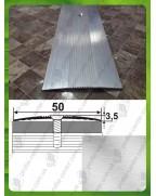 Алюмінієвий поріг АП 015 без покриття. Довжина 2.7 м