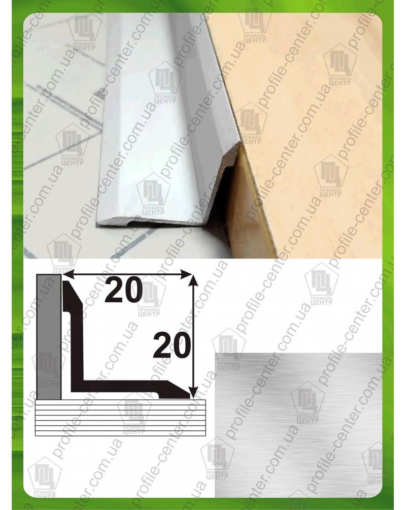 Алюмінієвий поріг АВ 20*20 без покриття. Довжина 2.7 м