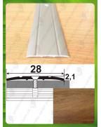 Алюмінієвий поріг під дерево АП 005 дуб шервуд 0.9м, ширина 28 мм