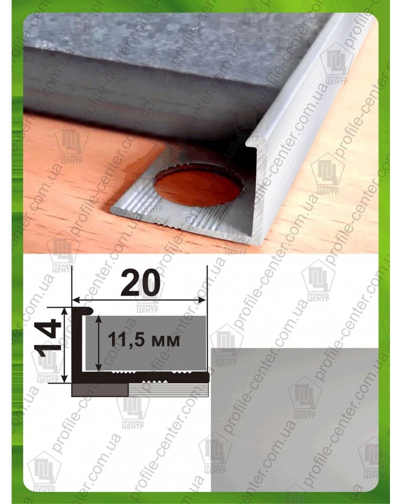 Алюминиевый Г-профиль для плитки до 12мм. АП 12 анод «серебро» 2.7м